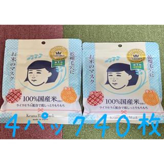 イシザワケンキュウジョ(石澤研究所)のお米のマスク 10枚入 毛穴撫子 4個セット 石澤研究所 フェイスマスク(パック/フェイスマスク)