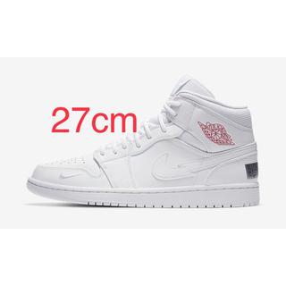 NIKE - Nike Air Jordan 1 Mid 'Euro Tour' 2020