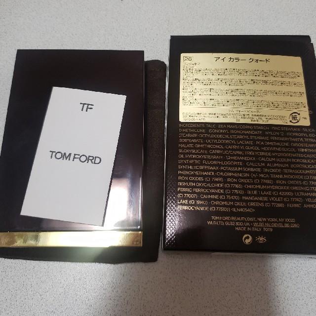 TOM FORD(トムフォード)のトム・フォード♡アイカラークォード 26ヴィジョネア コスメ/美容のベースメイク/化粧品(アイシャドウ)の商品写真