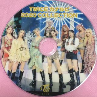 ウェストトゥワイス(Waste(twice))の2020 TWICE カナルビcollection 全曲同時 韓国、日本字幕(アイドル)