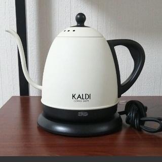 カルディ(KALDI)の電気ケトル カルディ KALDI(日用品/生活雑貨)