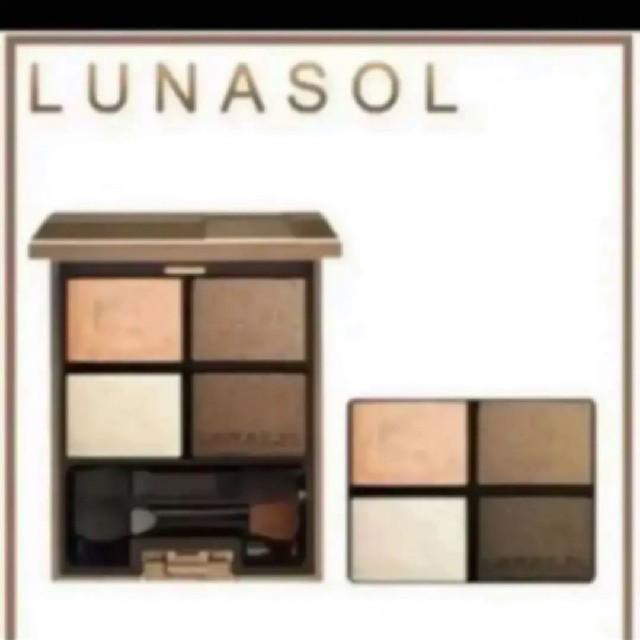 LUNASOL(ルナソル)の出品 ルナソル スターシャワーアイズ 05 クローブオブナイト コスメ/美容のベースメイク/化粧品(アイシャドウ)の商品写真
