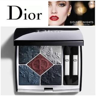 Dior - ディオール◆サンククルールクチュール #089 ブラックナイト