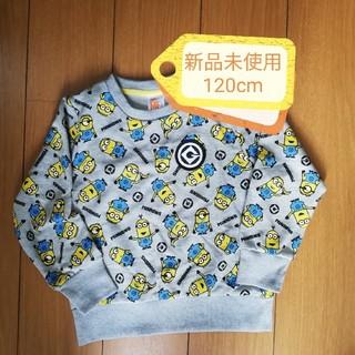 ミニオン(ミニオン)のミニオン トレーナー(Tシャツ/カットソー)