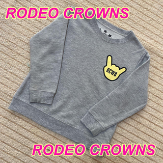 RODEO CROWNS WIDE BOWL - RODEO CROWNS★キッズ★スウェット★ロデオ*ロデオクラウンズ