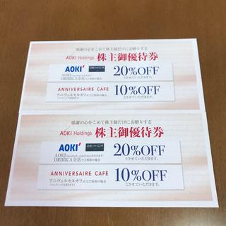 オリヒカ(ORIHICA)の2枚 株主優待券 アオキ  オリヒカ あおき AOKI ORIHICA 2枚(ショッピング)