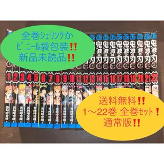 集英社 - 鬼滅の刃 全巻セット 1巻~22巻