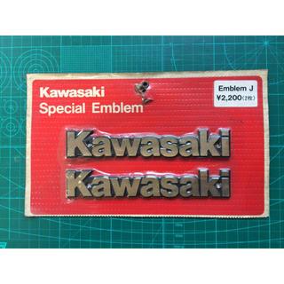 カワサキ(カワサキ)のカワサキ Kawasaki エンブレム 未開封品 当時物  スペシャルエンブレム(パーツ)