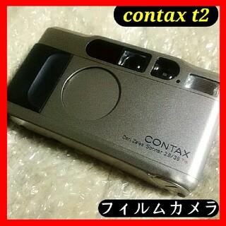 京セラ - 【CONTAX T2】 コンタックス コンパクトフィルムカメラ チタンシルバー