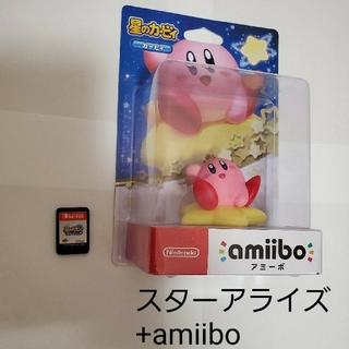 Nintendo Switch - 星のカービィ スターアライズ+amiibo Switch スイッチ ソフト