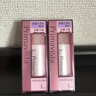 Primavista - 【2個セット 新品未使用】プリマヴィスタ 化粧下地 SPF20(25ml)
