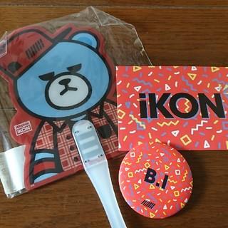 iKON - ikon KRUNKうちわ バッチ