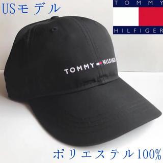 トミーヒルフィガー(TOMMY HILFIGER)のレア 新品 TOMMY HILFIGER USA キャップ ブラック(キャップ)
