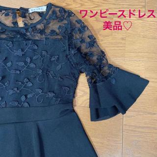 ワンピースドレス ブラック 韓国 シースルー(ミディアムドレス)