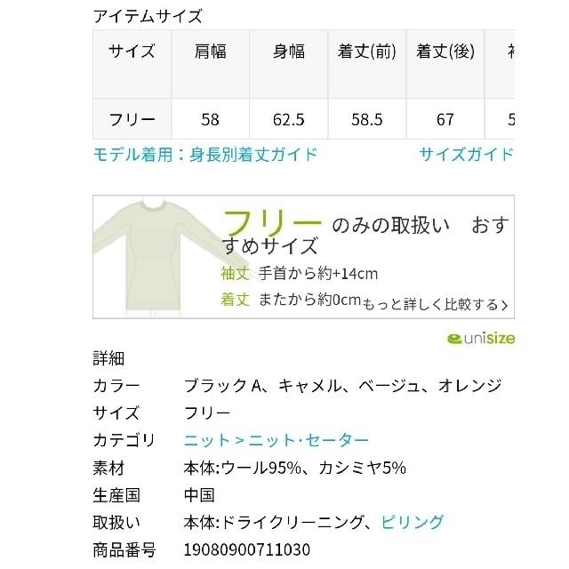 IENA(イエナ)の【新品】AQUA ハイネックワイドプルオーバー レディースのトップス(ニット/セーター)の商品写真