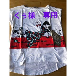マークバイマークジェイコブス(MARC BY MARC JACOBS)の[くぅ様 専用] LMJ Tシャツ 2点(Tシャツ/カットソー)