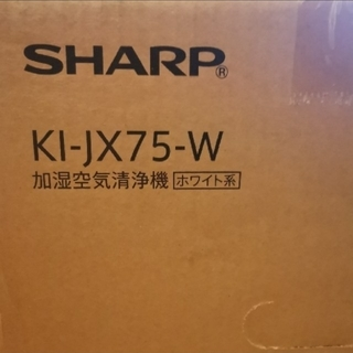 SHARP - シャープ 加湿空気清浄機 KI-JX75-W プラズマクラスター25000搭載