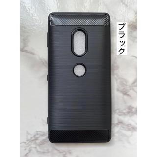 ギャラクシー(Galaxy)のXperiaXZ2 カーボン調 軽量耐衝撃TPUケース  ブラック 黒(Androidケース)