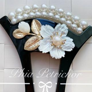 かんざし 白蝶貝 W2010271バチ型 結婚式 パール 簪 留袖 着物 成人式(ヘアアクセサリー)