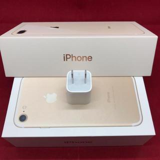 アップル(Apple)のiPhone純正acアダプタ未使用品 2個(バッテリー/充電器)