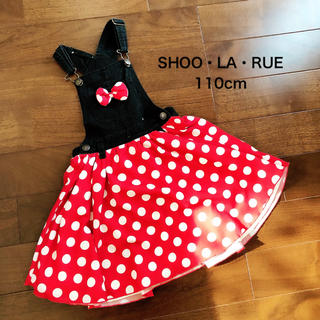 シューラルー(SHOO・LA・RUE)のSHOO・LA・RUE  ミニーマウス ジャンバースカート 110cm(ワンピース)
