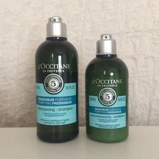 L'OCCITANE - ロクシタン ファイブハーブスピュアフレッシュネス シャンプー コンディショナー