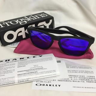 Oakley - Oakly Frogskins (Asia Fit) Matte Black