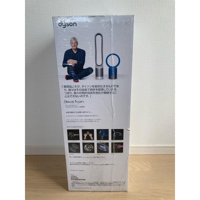 Dyson(ダイソン)のyyaoue様専用ダイソン hot +cool link ホワイト色 スマホ/家電/カメラの冷暖房/空調(扇風機)の商品写真