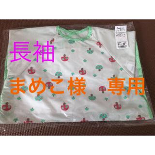 Combi mini - コンビ 長袖お食事エプロン キノコ柄