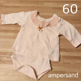 アンパサンド(ampersand)のampersand 襟フリルロンパース(ロンパース)