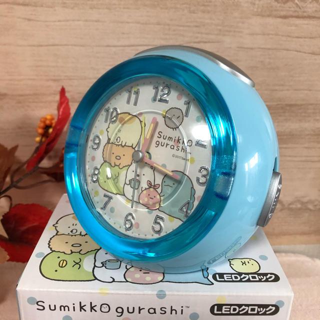 サンエックス(サンエックス)のすみっコぐらし 目覚まし時計  ドット ブルー インテリア/住まい/日用品のインテリア小物(置時計)の商品写真