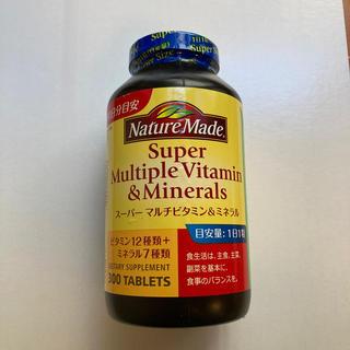 オオツカセイヤク(大塚製薬)の新品未開封 コストコ ネイチャーメイド スーパーマルチビタミン&ミネラル (ビタミン)