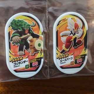 ポケモン - ポケモン メザスタ タグ2枚セット