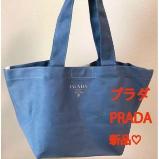 PRADA - 【特割】【数量限定】PRADA プラダ トートバッグ 上品 かわいい