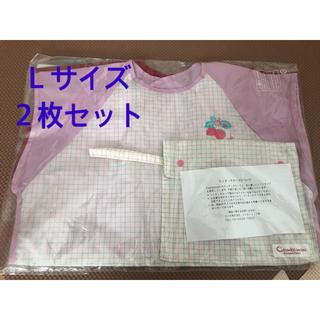 Combi mini - コンビ 袖なしお食事エプロン 2枚セット Lサイズ