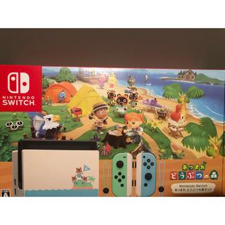 Nintendo Switch - 即日発送 Nintendo Switch  どうぶつの森セット