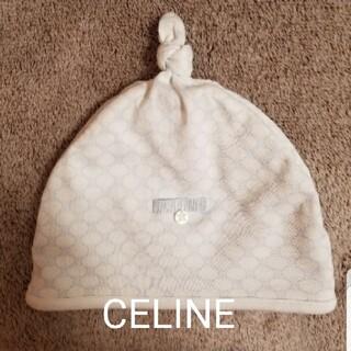 セリーヌ(celine)のセリーヌ 帽子 46(帽子)