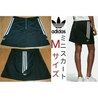 adidas - adidas ミニスカート Mサイズ アディダス