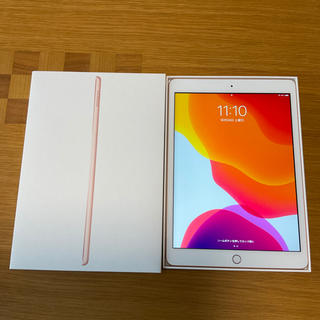 iPad - IPad 第8世代 32GB ゴールド 極美品 値下げします