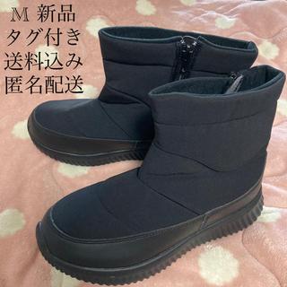 Avail - (194) 新品 M 防寒 ナイロン ブーツ ブラック