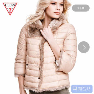 ゲス(GUESS)のレディースファッション 秋冬コート[GUESS] MELIHA JACKET(ダウンジャケット)