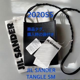 ジルサンダー(Jil Sander)のJIL SANDER ジルサンダー タングルバッグ 美品(ショルダーバッグ)