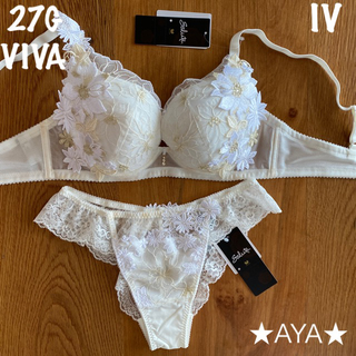 Wacoal - サルート 27 アイボリー VIVA LINEブラ&ソング