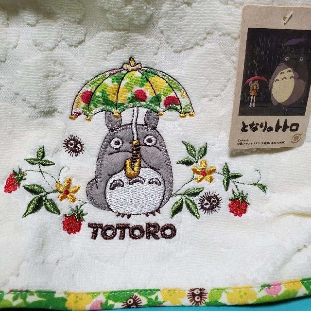 EDITO 365(エディトトロワシスサンク)のウサギ様専用トトロハンカチ3枚 キッズ/ベビー/マタニティのこども用ファッション小物(その他)の商品写真