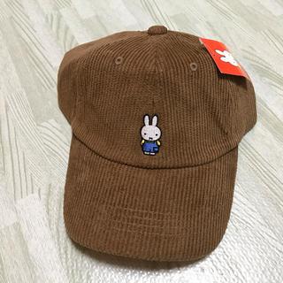 しまむら - ミッフィー 帽子