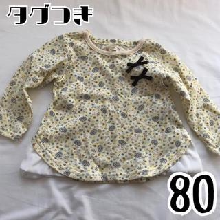 タグつき新品未使用♡80♡女の子♡長袖トップス