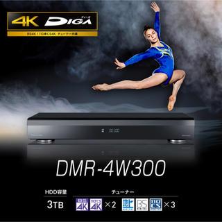 Panasonic - まともて4台)Panasonic DMR-4W300