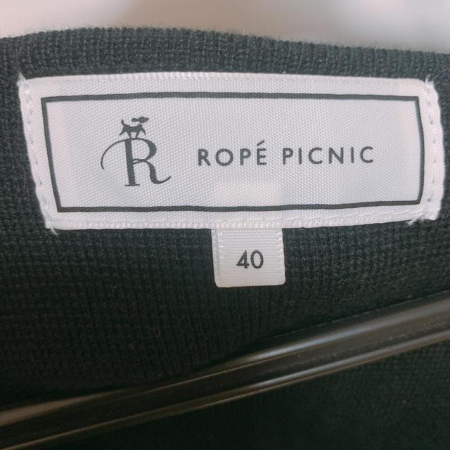 Rope' Picnic(ロペピクニック)のROPÉ PICNIC ミラノリブVネックプルオーバー レディースのトップス(カットソー(長袖/七分))の商品写真