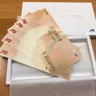JTB旅行券 5万円分