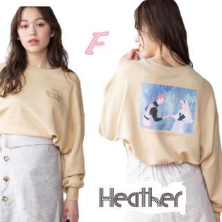 ヘザー(heather)の【美品】Heather Disney スウェットカットソー オーロラ姫(トレーナー/スウェット)